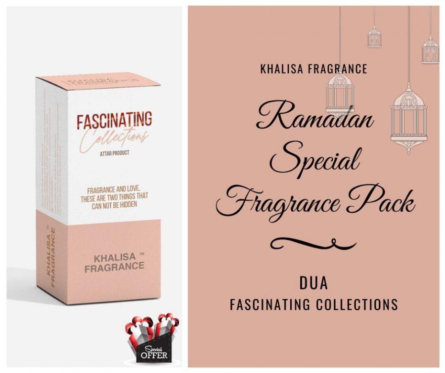 Ramadan perfume dua